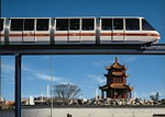 Harbourlink Monorail train in front of Chinese Gardens with Pagoda thumbnail